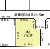 鴻巣市箕田の売地 G区画の画像