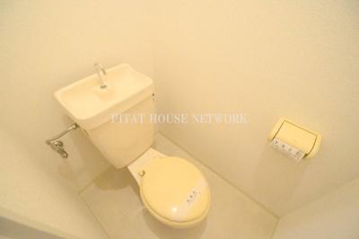 【トイレ】ジュネス永和