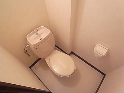 【トイレ】コスモハイツ六甲