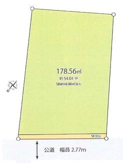 178.56㎡=約54.01坪 敷地内6.86㎡分セットバック