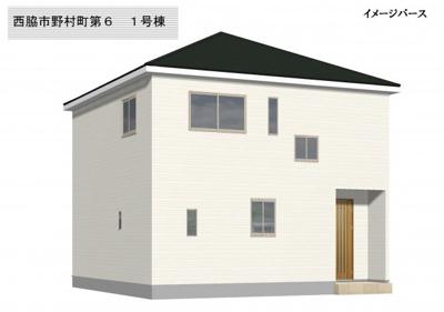 【外観パース】野村町新築限定1区画