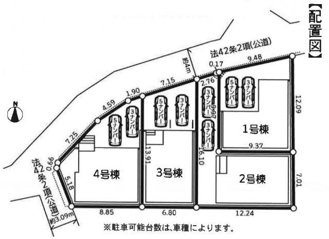 【区画図】新築 茅ヶ崎市円蔵3期 1号棟