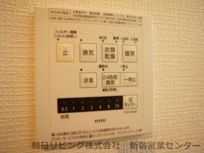 浴室換気乾燥機暖房機付き。梅雨の時期や雨天時の洗濯物を干す際に助かります。
