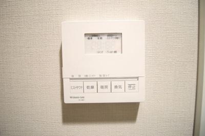【設備】ザ・パークハウス大手前タワーレジデンス