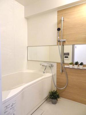 【浴室】中古マンション京王相模原線 橋本駅 グリーンヒルズ橋本