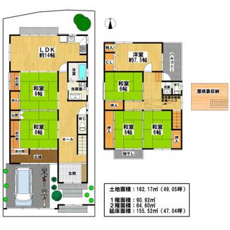 土地面積約49坪 建物延床約47坪で広々6LDKの間取りです。 玄関も広く廊下も幅広で、全体的にゆったりとした設計です! WCと洗面台が各階にあり便利です!