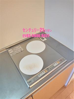 【キッチン】ブライトM-306