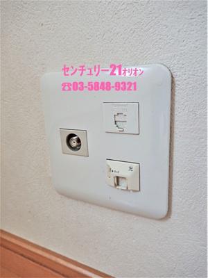 【設備】ブライトM-306
