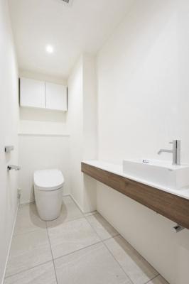 【トイレ】ビラハイツ北の丸