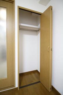 【収納】創土ハイツ