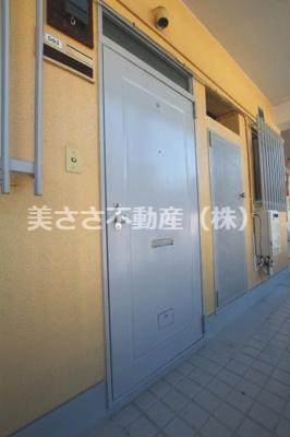 【玄関】エコーマンション
