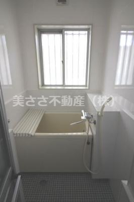 【浴室】エコーマンション