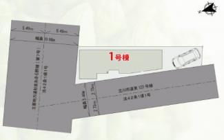 【外観パース】立川市若葉町1丁目 仲介手数料無料