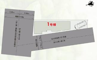 【区画図】立川市若葉町1丁目 仲介手数料無料