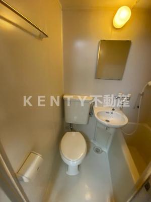 【トイレ】みずはらコーポⅠ