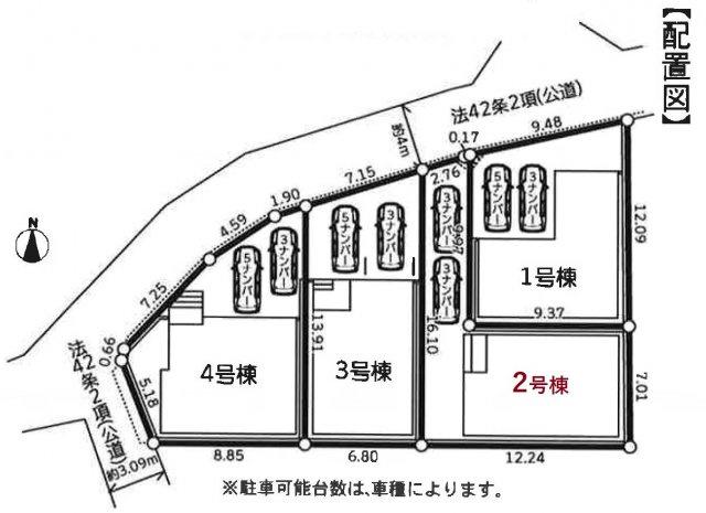 【区画図】新築 茅ヶ崎市円蔵3期 2号棟