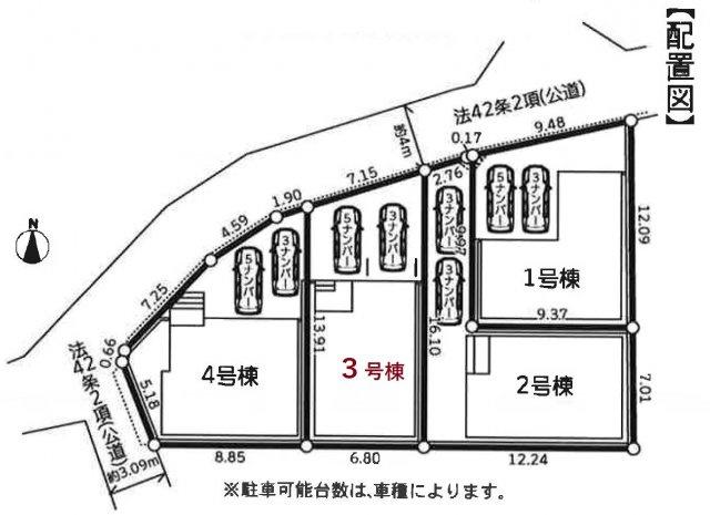 【区画図】新築 茅ヶ崎市円蔵3期 3号棟
