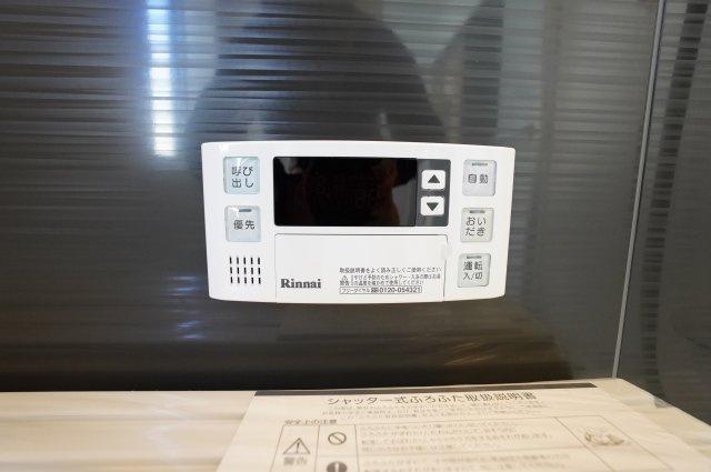 【同仕様施工例】追い炊き機能付きなので冷めたお湯もすぐに沸かしなおすことができます。