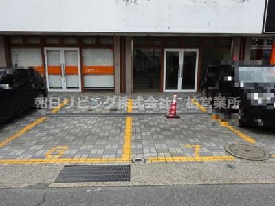 駐車場2台セット契約