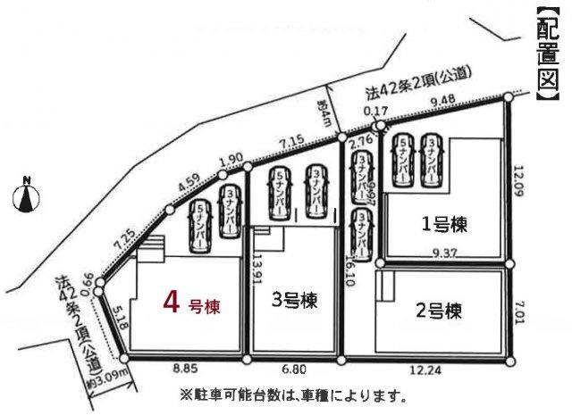 【区画図】新築 茅ヶ崎市円蔵3期 4号棟
