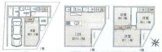 新築一戸建 川崎市中原区下小田中5丁目 2号棟
