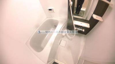 【浴室】メゾンドペーシェ鴻池