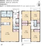中川区伏屋3期 1号棟〈仲介手数料無料〉の画像