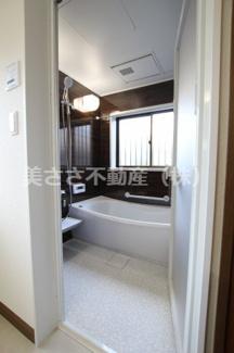 【浴室】八王子市 並木町戸建