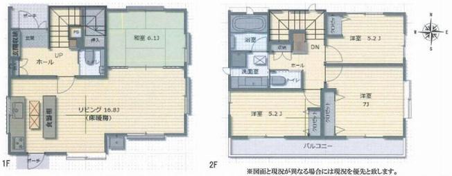 高田戸建住宅