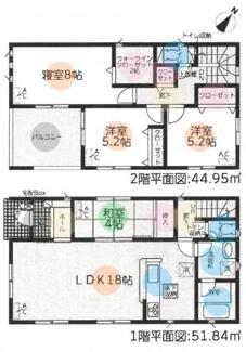 (1)、価格3390万円、4LDK、土地面積161.96m2、建物面積96.79m2