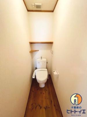【トイレ】アビーロード