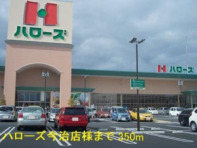 メディコ21今治鳥生店様まで850m