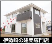 伊勢崎市境栄 1号棟の画像