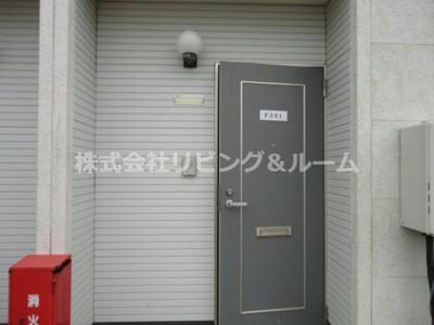 【玄関】グランピアコーポ・F棟
