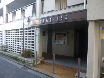 【エントランス】調布南コーポラス