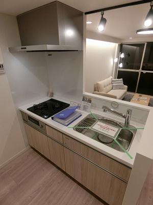 【キッチン】調布南コーポラス
