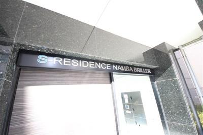 【エントランス】 S-RESIDENCE難波Briller
