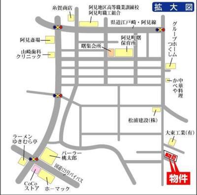 JR常磐線荒川沖駅まで車15分