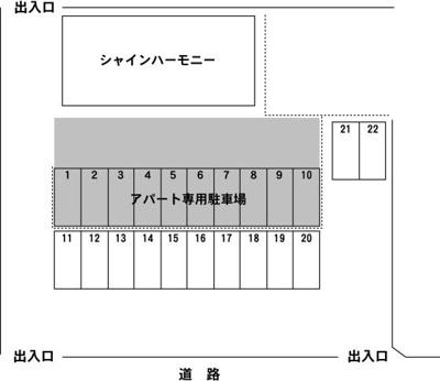 【内装】カワムラ第二駐車場