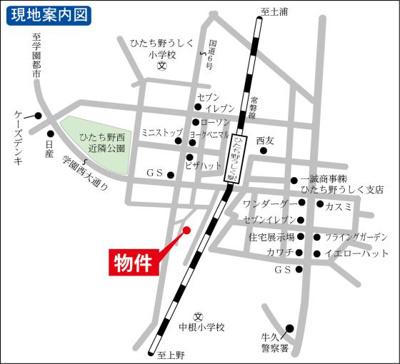 【その他】カワムラ第二駐車場