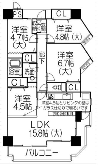 「間取り図」ゆとりある4LDKの間取りです。