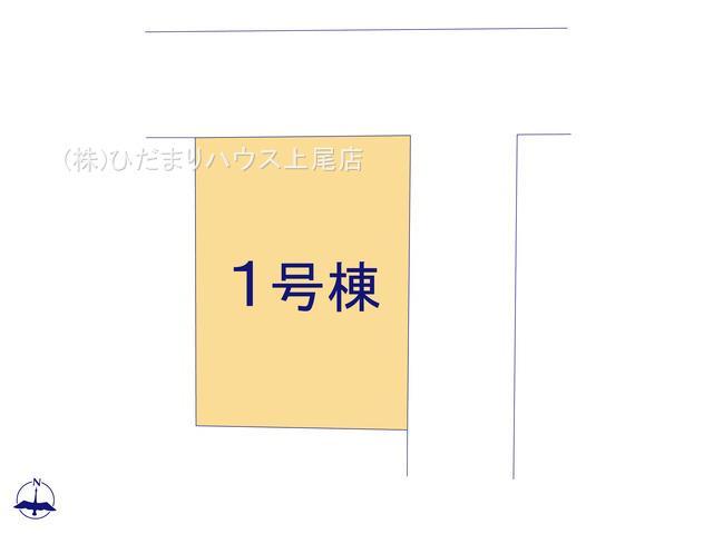 【区画図】北区日進町 第17 新築一戸建て クレイドルガーデン 01
