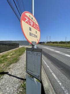 セブンイレブン市原潤井戸店前バス停(徒歩約5分/350m)
