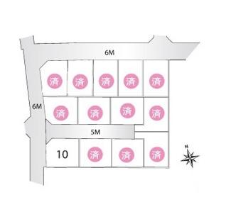 【区画図】立川市砂川町8丁目 全13棟 10号棟 仲介手数料無料