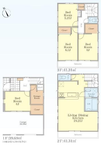 新築戸建 4SLDK 駐車スペース 生活利便施設が充実 落ち着いた教育環境が整った住環境 2階LDKは広々とした19.25帖 2階水廻り集中