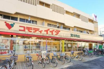【周辺】AXAS板橋本町