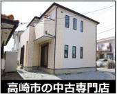 高崎市下之城町 中古住宅の画像