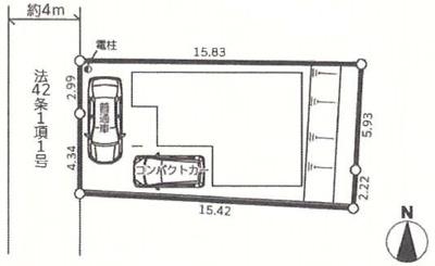 【区画図】新築 京王相模原線 横浜線 橋本駅 緑区 東橋本