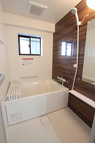 【浴室】ロワールマンション新室見Ⅱ