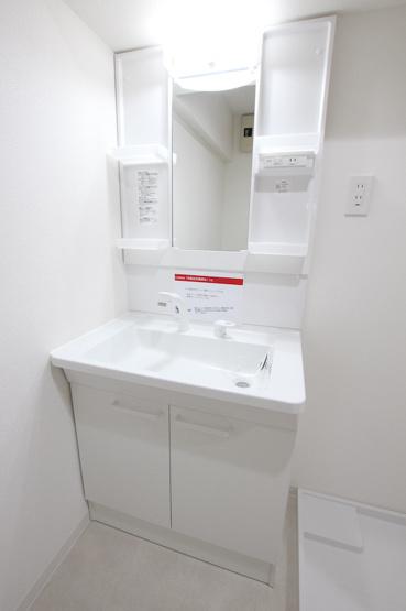 【独立洗面台】ロワールマンション新室見Ⅱ